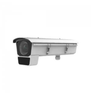 2 MP DeepinView ANPR Box With Housing Camera