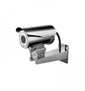 640*512 resolution Anti-Corrosion Thermal Network Bullet Camera
