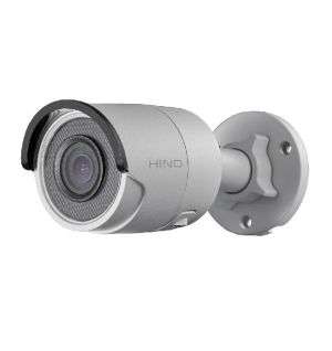 H.265+ 4MP WDR IP bullet camera