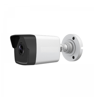 4MP WDR IP bullet camera