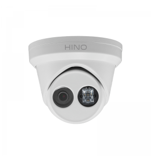H.265+ 4MP WDR IP turret dome camera(4mm)